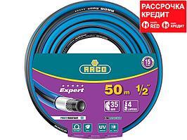 """RACO EXPERT 1/2"""", 50 м, 35 атм, четырёхслойный поливочный шланг, армированный (40302-1/2-50_z01)"""
