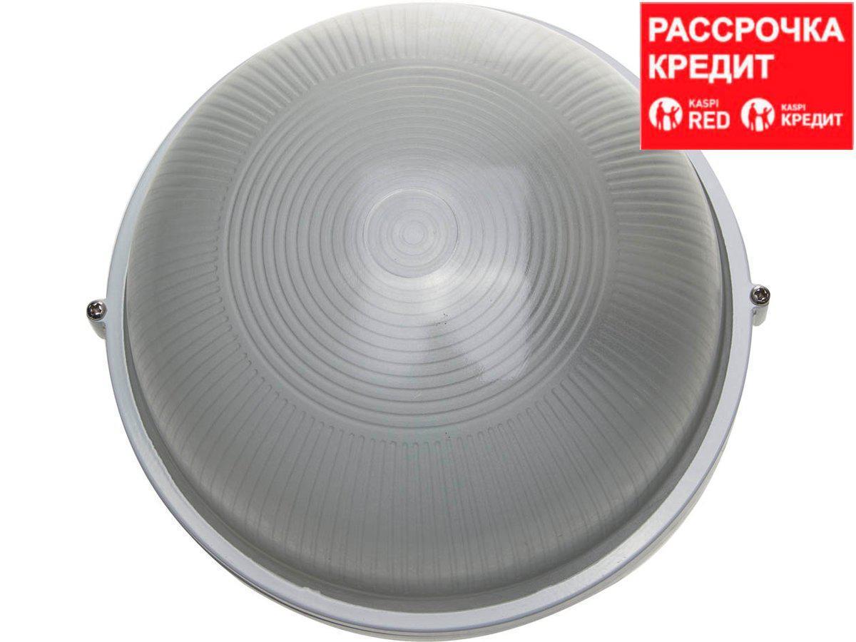 Светильник уличный СВЕТОЗАР влагозащищенный, круг, цвет белый, 100Вт (SV-57253-W)