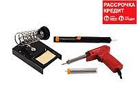 Паяльник электрический набор СВЕТОЗАР SV-55315-70-H4: паяльник электрический SV-55307 + подставка + припой + шприц, 70 Вт, фото 1