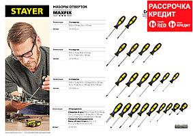 STAYER MAX-Range-19 набор: отвертка-битодержатель с насадками 19 шт (2513-H19)