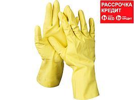 DEXX перчатки латексные хозяйственно-бытовые, размер L. (11201-L)