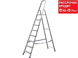 Лестница-стремянка СИБИН алюминиевая, 8 ступеней, 166 см (38801-8)