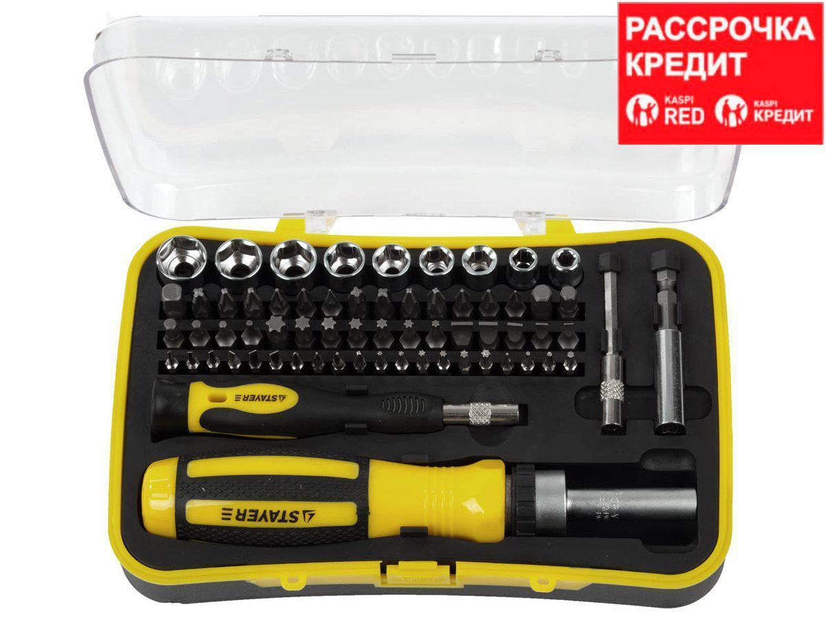 Набор инструментов торцевые головки и биты STAYER 25310-H65, MASTER с эргономичной ручкой, с насадками, в