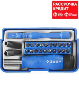 Отвертка с битами для точных работ и мобильных устройств 24 предм., ЗУБР (25648-H24)