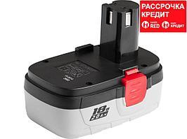 Аккумуляторная батарея повышенной емкости 18 В, Ni-Cd, 2.0 Ач, ЗУБР (ЗАКБ-18 N20)