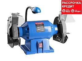 ЗУБР индустриальный заточной станок, d150 мм, 350 Вт (ЗТШМЭ-150-350)