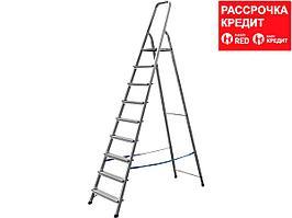 Лестница-стремянка СИБИН алюминиевая, 9 ступеней, 187 см (38801-9)