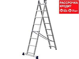 Лестница СИБИН универсальная, двухсекционная, 8 ступеней (38823-08)
