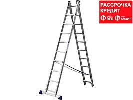Лестница СИБИН универсальная, двухсекционная, 10 ступеней (38823-10)