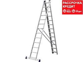 Лестница СИБИН универсальная,трехсекционная со стабилизатором, 13 ступеней (38833-13)