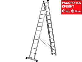 Лестница СИБИН универсальная,трехсекционная со стабилизатором, 14 ступеней (38833-14)