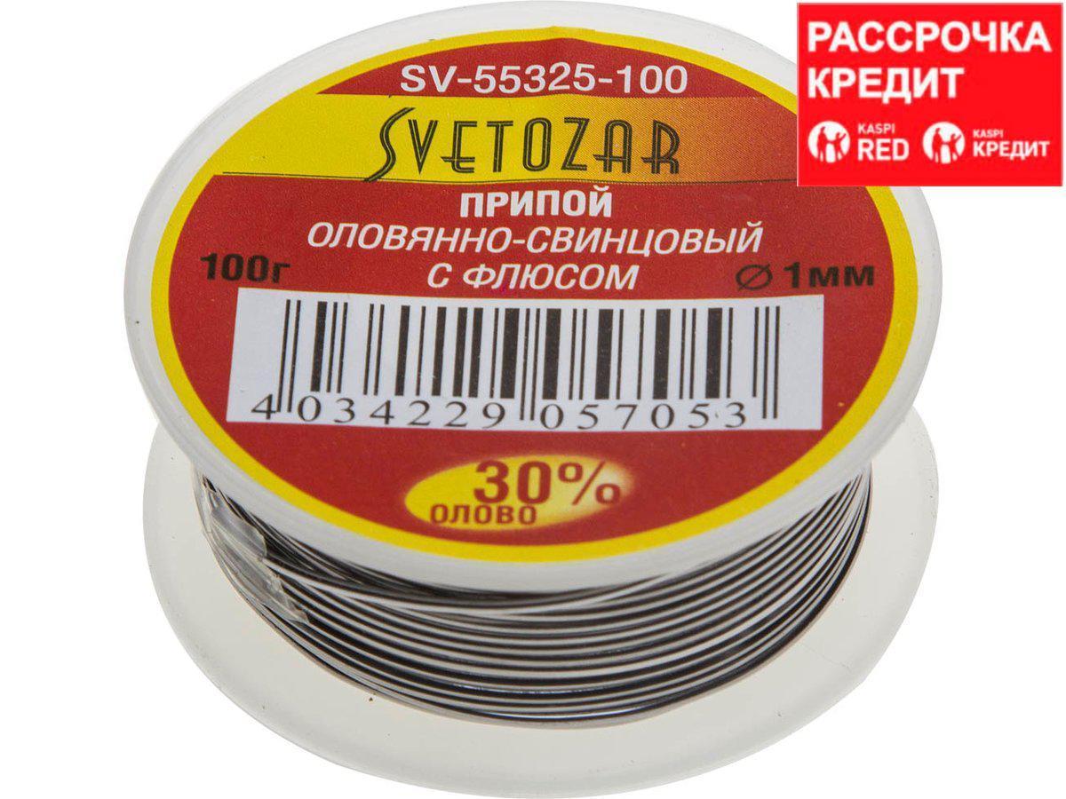 Припой СВЕТОЗАР оловянно-свинцовый, 30% Sn / 70% Pb, 100гр (SV-55325-100)