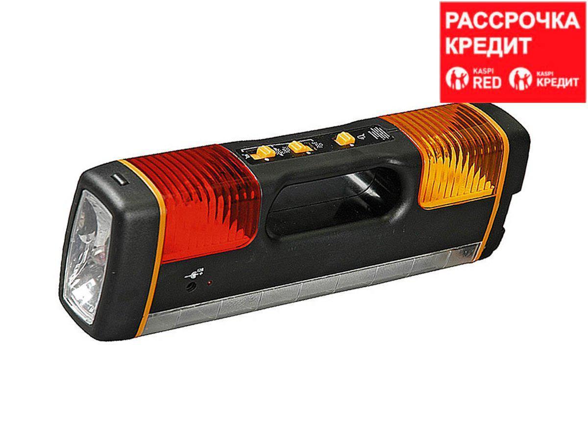 Фонарь СВЕТОЗАР автомобильный, 4-в-1: аварийный сигнал, поворот, фонарь, люминесцентная лампа (SV-56915)