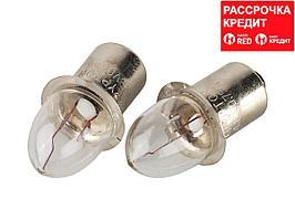 Лампа криптоновая СВЕТОЗАР без резьбы, для фонарей с 4-мя батареями, 4,8 В / 0,75 А (SV-56973)