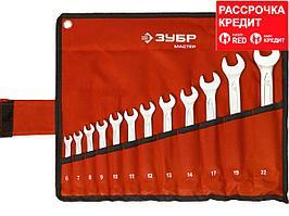 Набор комбинированных гаечных ключей 12 шт, 6 - 22 мм, ЗУБР (27087-H12)