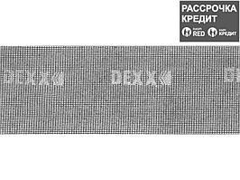 Шлифовальная сетка DEXX абразивная, водостойкая Р 100, 105х280мм, 3 листа (35550-100_z01)