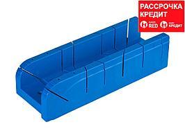 ЗУБР, 75х50мм, стусло пластиковое (15392-75)