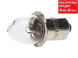 Лампа криптоновая СВЕТОЗАР без резьбы, для фонарей с 5-ю батареями, 6 В / 0,75 А (SV-56974)