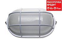 Светильник уличный СВЕТОЗАР влагозащищенный с решеткой, овал, цвет белый, 100Вт (SV-57207-W)