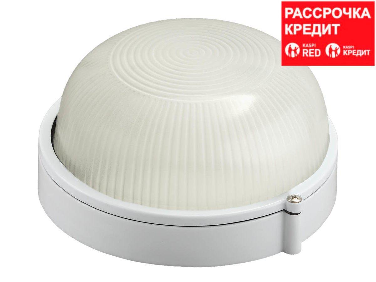 Светильник уличный СВЕТОЗАР влагозащищенный, круг, цвет белый, 60Вт (SV-57251-W)