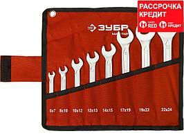 Набор рожковых гаечных ключей 8 шт, 6 - 24 мм, ЗУБР (27010-H8)