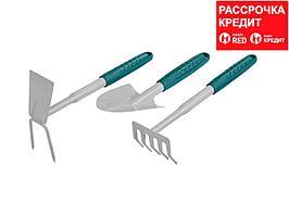 Набор RACO садовый: cовок 4207-53481, грабельки -53484, мотыжка -53486 (4225-53/475)