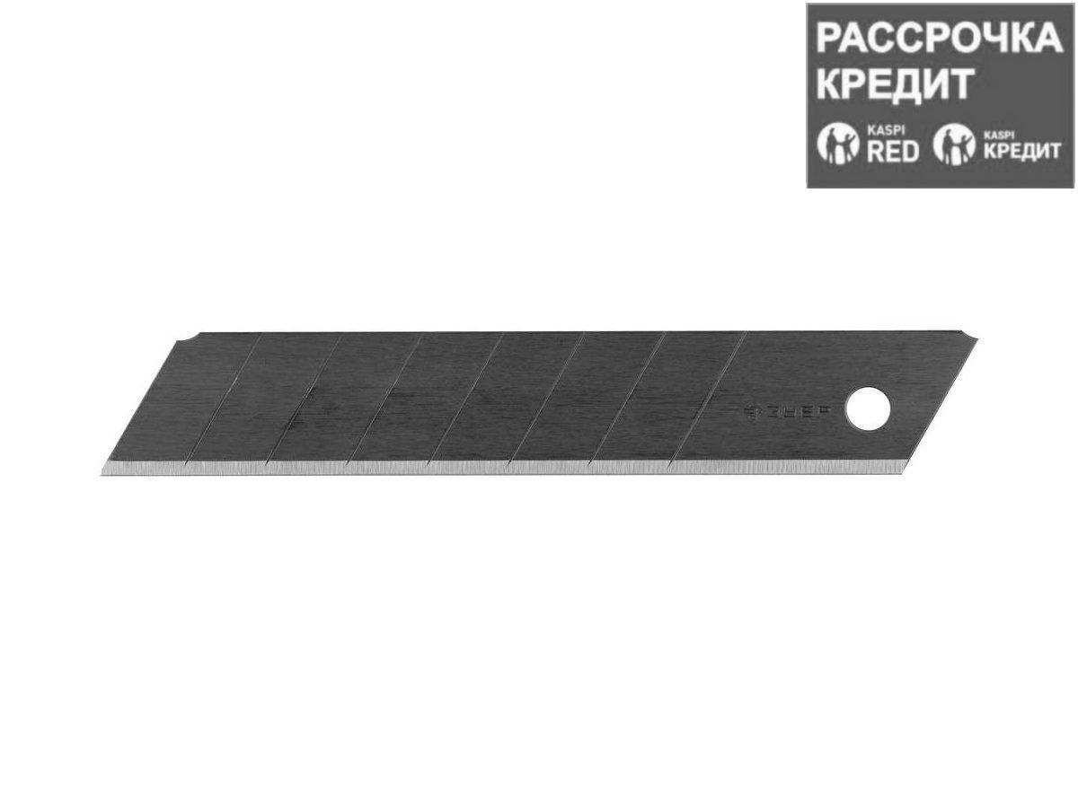 ЗУБР ОСОБООСТРЫЕ сегментированные лезвия 18 мм, 10 шт, 8 сегментов (09715-18-10)