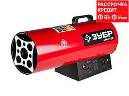 "Пушка ЗУБР ""МАСТЕР"" тепловая, газовая, 220 В, 33,0 кВт, 760м.куб/час, 2,6кг/ч (ТПГ-33000_М2)"
