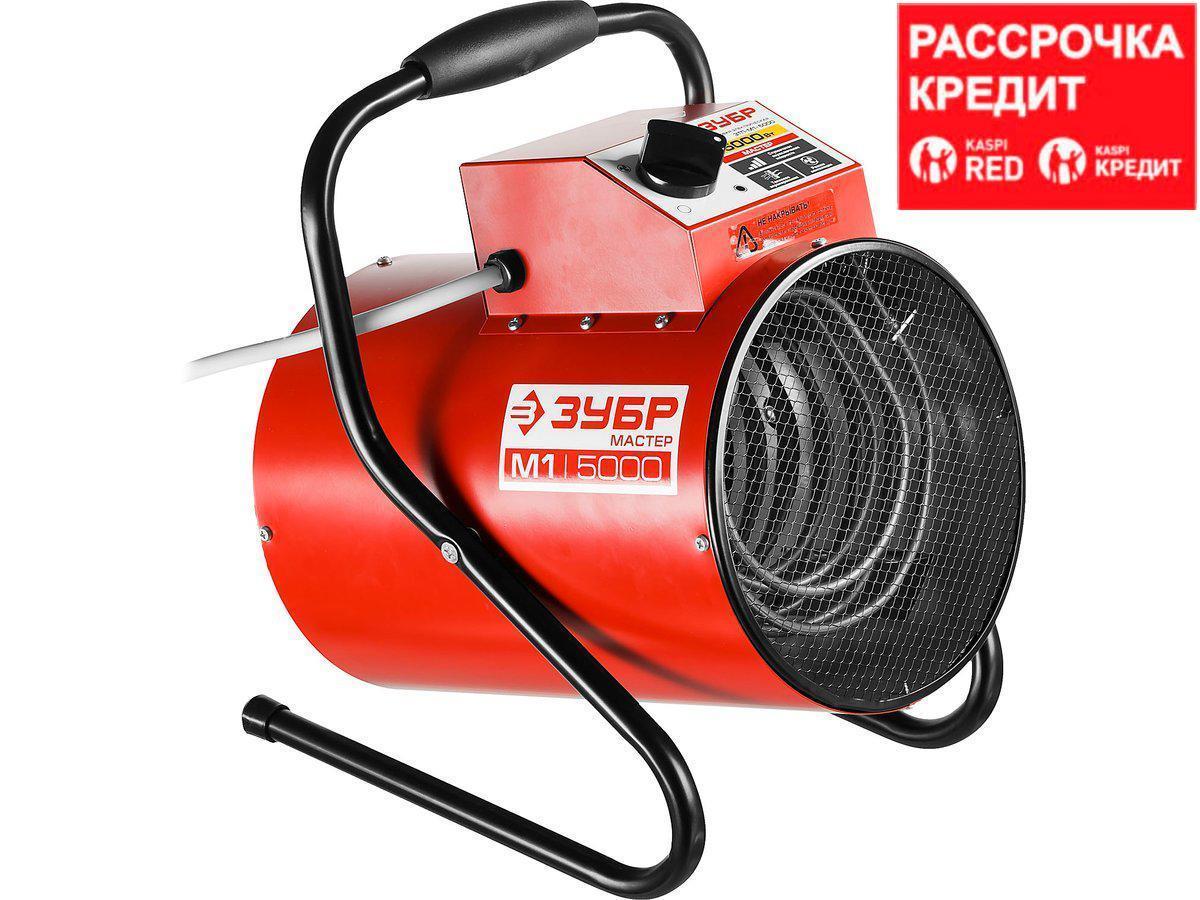 Пушка тепловая КОМПАКТ, ЗУБР ЗТП-М1-5000, круглая, электрическая, гладкий нерж ТЭН, двойные стенки (термос),