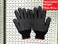 Перчатка трикотажная х/б черная с ПВХ, фото 1