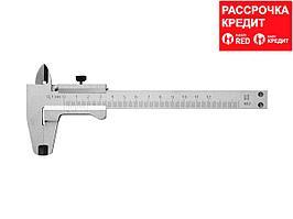 Штангенциркуль металлический тип 1, 125мм (3445-125)