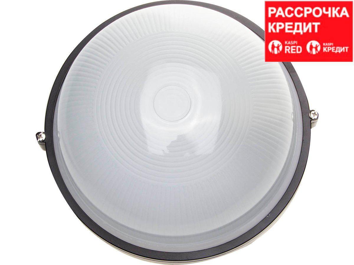 Светильник уличный СВЕТОЗАР SV-57253-B, влагозащищенный, круг, цвет черный, 100 Вт
