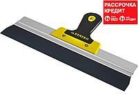 ProFlat фасадный шпатель анодированный 350 мм, 2к ручка, STAYER (10045-35), фото 1