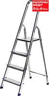Лестница-стремянка СИБИН алюминиевая, 4 ступени, 82 см (38801-4)