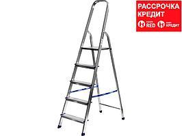 Лестница-стремянка СИБИН алюминиевая, 5 ступеней, 103 см (38801-5)