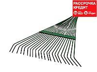 Грабли веерные RACO усиленные, 22 плоских зубца, эпоксидное покр., 550мм (4231-53/740)