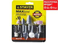 """Набор STAYER """"MASTER"""": Абразивные минишарошки-насадки для гравера и дрели, хвостовик d 3,2 / 6,0мм, 10 предм. (2989-H10)"""