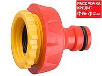 Адаптер GRINDA внешний Premium, пластмассовый с TPR, 3/4-1, 8-426406
