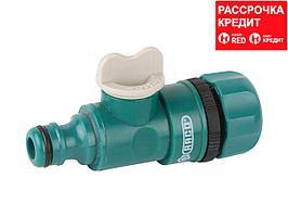 """RACO ORIGINAL 1/2"""", клапан штуцерный, регулирующий, для шланга (4250-55253C)"""