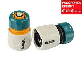 """RACO ORIGINAL Набор: 1/2"""" + 1/2"""", с автостопом, соединитель быстросъёмный для шланга (4250-55265B)"""