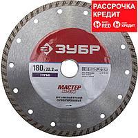 М-530 ТУРБО 180 мм, диск алмазный отрезной сегментированный по бетону, кирпичу, камню, ЗУБР (36613-180)