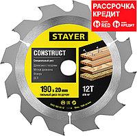 STAYER Construct 190 x 20мм 12Т, диск пильный по дереву, технический рез с гвоздями (3683-190-20-12), фото 1