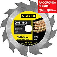 STAYER Construct 160 x 20мм 12Т, диск пильный по дереву, технический рез с гвоздями (3683-160-20-12), фото 1