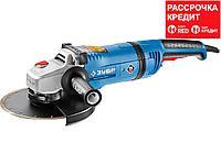 ЗУБР УШМ 230 мм, 2600 Вт, серия Профессионал. (УШМ-П230-2600 ПВСТ), фото 1