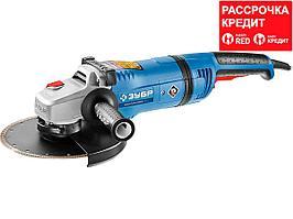 ЗУБР УШМ 230 мм, 2600 Вт, серия Профессионал. (УШМ-П230-2600 ПВСТ)