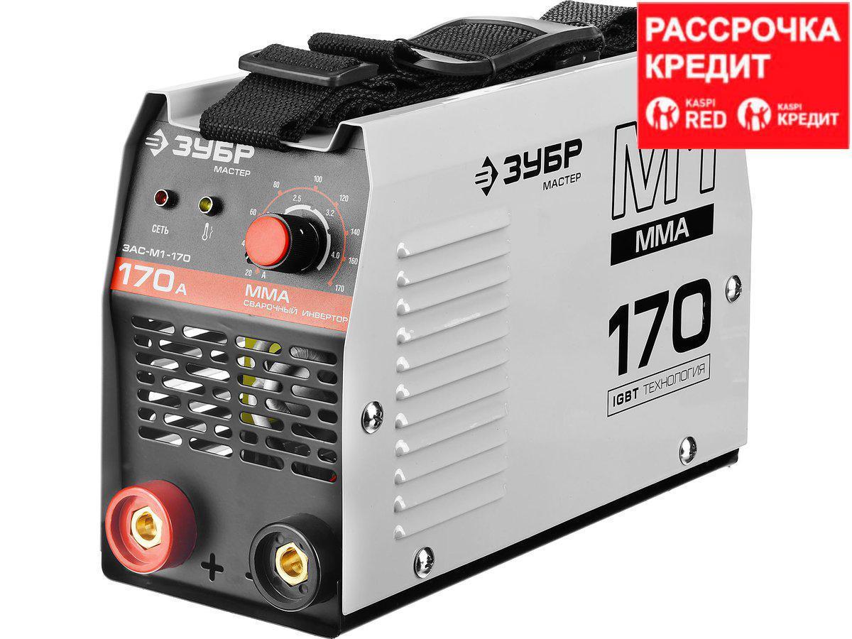 Сварочный аппарат инвертор ЗУБР ЗАС-М1-170, МАСТЕР, М1, 170А, MMA, IGBT, ПВ 30%, принуд обдув, работа от генератора, 1*220В (мин 180В)