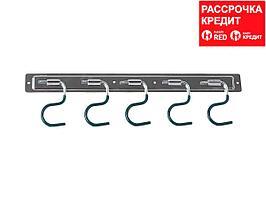 Подвеска RACO для инструмента, 5 крюков, 430мм (42359-53630B)