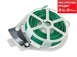 Проволока подвязочная плоская, RACO 42359-53633C, с покрытием ПВХ и диспенсером, в пластиковой обойме, 30м (42359-53633C)