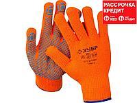 ЗУБР АНГАРА, размер S-M, перчатки утепленные с начёсом, акриловые, с ПВХ покрытием (точка). (11464-S)