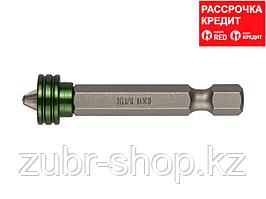 """Биты """"ЕХPERT"""", с магнитным держателем-ограничителем, KRAFTOOL 26129-2-50-1, тип хвостовика E 1/4"""", PZ2, 50 мм, 1 шт. в блистере (26129-2-50-1)"""